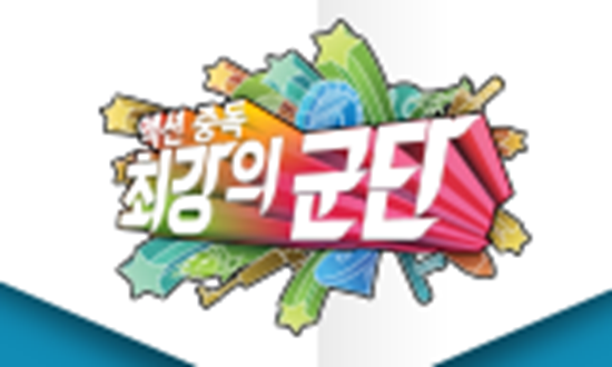 Picture of Herowarz (Korea) NEXON Verified Account