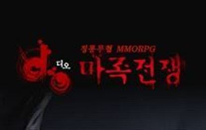 Picture of Doonline (Korea)  Verified Account