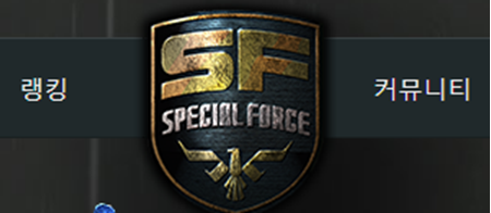 Picture for category Special Force(SF) or VANN2