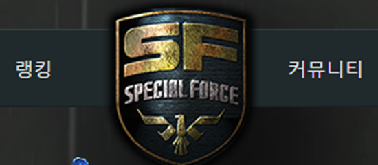 Picture of Special Force(SF) Korea verified account