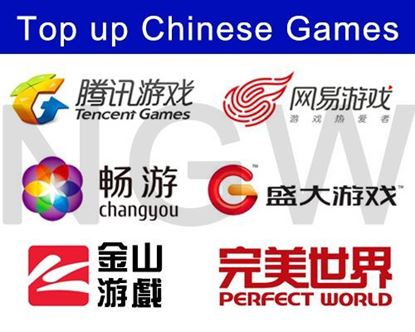 Picture of REPRESENTATIVE AGENT FOR CHINESE GAMES CASH