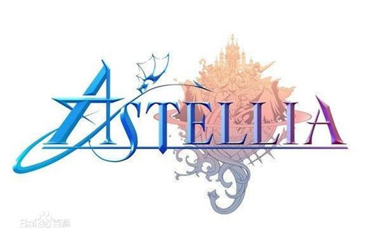 Picture of Astellia Korea Verified Account