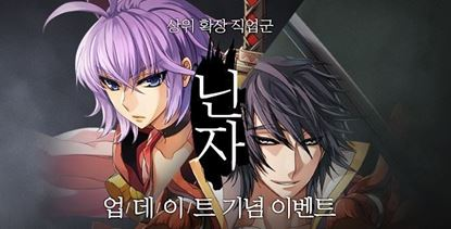 Picture of Ragnarok Zero Korean Verified Account