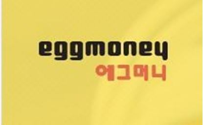 Picture of EggMoney cash (korea) 1 million