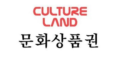 Picture of Culture Cash (KR)