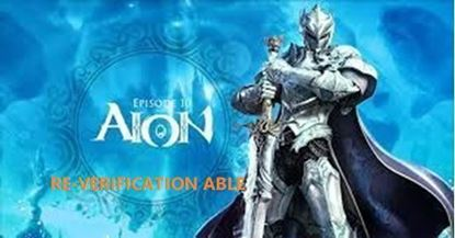 Picture of AION (KOREA) CLASSIC RENT SPECIAL ACCOUNT