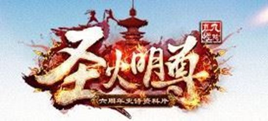 Picture of AGE OF WUSHU (九阴真经) Verified Account